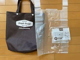レジ袋適合サイズ